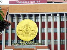 Kerala Assembly building