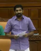 V. T. Balram speaking on his notice for adjournmenet motion in Assembly on Nov. 9
