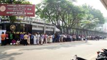 Queue before RBI to exchange notes on Thursday