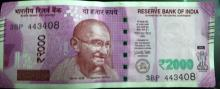 new Rs. 2000 note