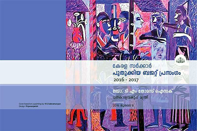 Revised Kerala Budget- cover