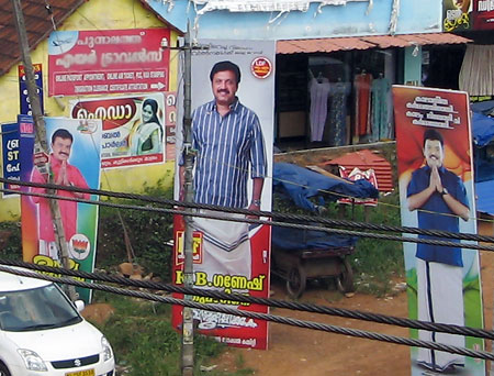 Kerala Assembly election campaign-- hoardings of candidates