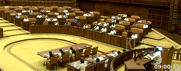 Kerala Assembly special sitting on November 1, 2016